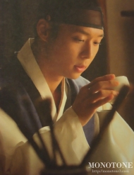"[SPAZZ][11.08.2012] Yoochun – SungKyunKwan Scandal Photobook ""Portraits of Youth"" Part 1"