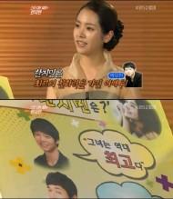 NEWS][19.08.12]Park Yoochun của JYJ bình chọn Han Ji Min là người bạn diễn nữ tốtnhất
